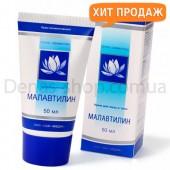 Малавтилин крем