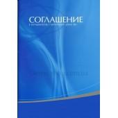 Соглашение о сотрудничестве с Корпорацией ДЭНАС МС